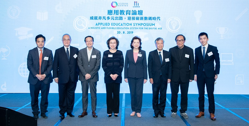 Applied Education: A Holistic and Flexible Education System for the Digital Age