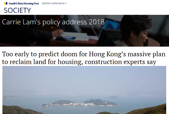 Too early to predict doom for Hong Kong's massive plan to reclaim land for housing, construction experts say