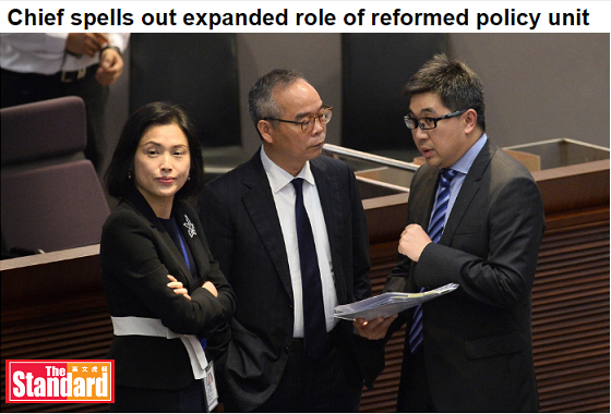 Chief spells out expanded role of reformed policy unit