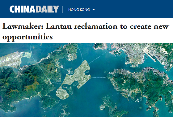 Lawmaker: Lantau reclamation to create new opportunities