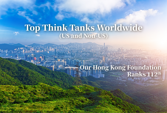 OHKF Ranks 112th in the 'Top Think Tanks Worldwide' Index