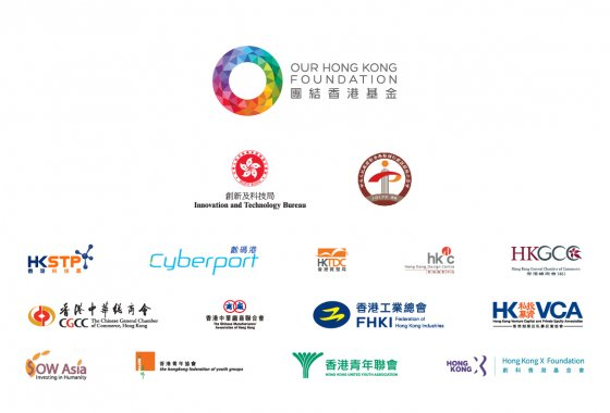 Organisation | Our Hong Kong Foundation